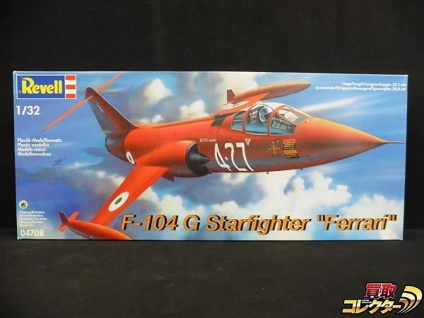レベル 1/32 F-104G スターファイター フェラーリ / 04708