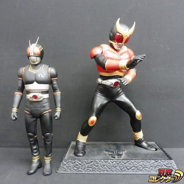 RAH 450 仮面ライダーBLACK 京本コレクション クウガ / ブラック