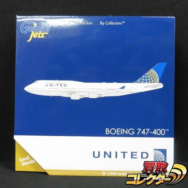 ジェミニ 1/400 ボーイング747-400 ユナイテッド航空