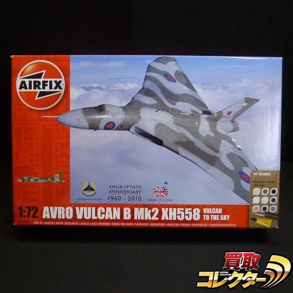 エアフィックス 1/72 アブロ バルカン B MK.2 XH558