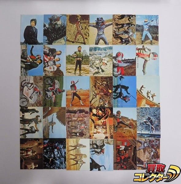 カルビー 当時 旧 仮面ライダー カード 123-155 30枚 セミコンプ_1