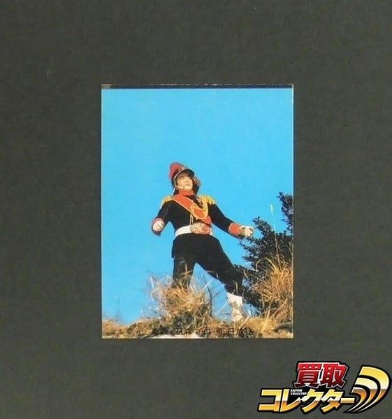 カルビー 当時 旧 仮面ライダー カード 533 YR21 ブラック