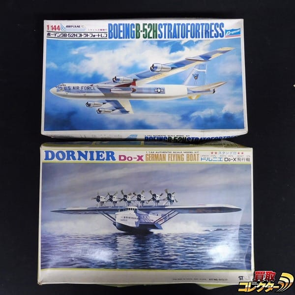 1/144 プラモ クラウン B-52H オオタキ ドルニエ Do-X