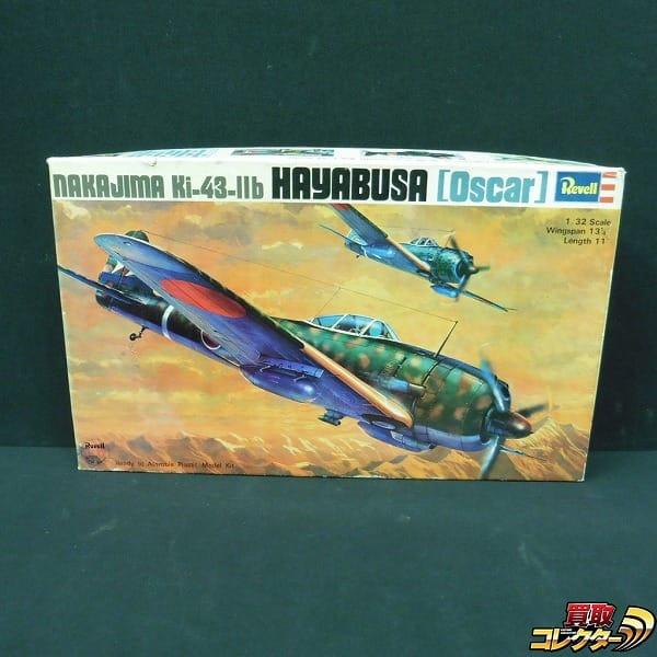 プラモ レベル 1/32 中島 1式戦闘機 隼 2型乙 / 一式戦