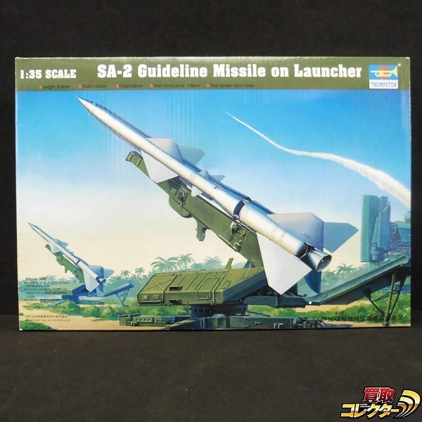 Trumpeter 1/35 SA-2 地対空誘導ミサイル 地上ランチャー