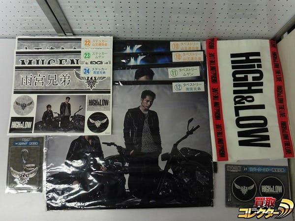HiGH&LOW 当たりくじ タペストリー ステッカー他 /三代目JSB