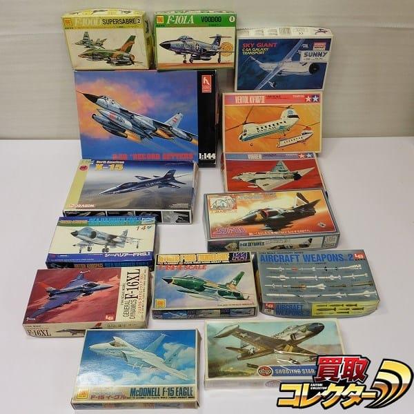 軍用機プラモ1/100 KV-107-I 1/144 F-15 F-100D F-105D他