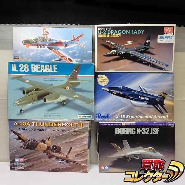 1/72 軍用機 プラモ タミヤ X-32 JSF レベル X-15 / T-1 IL28