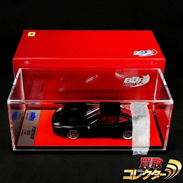 120台限定 BBR 1/43 フェラーリ ケーニッヒ 550 1990 ブラック