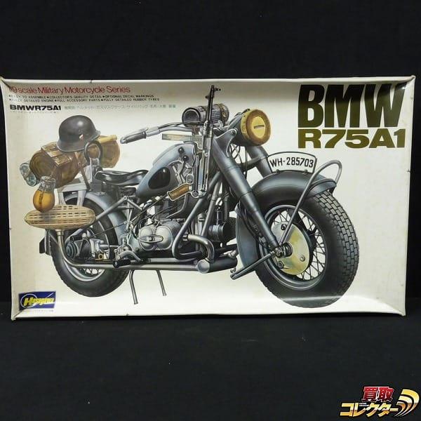 ハセガワ 1/9 ミリタリーオートバイシリーズ No.1 BMW R75A1