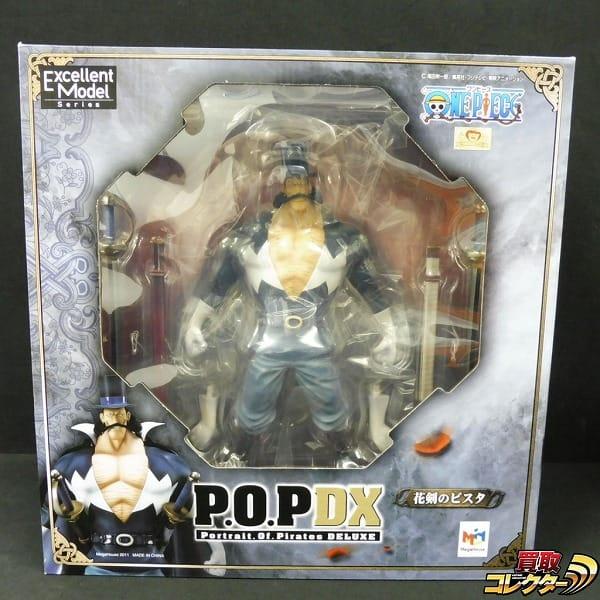 メガハウス ONE PIECE P.O.P DX 花剣のビスタ / POP