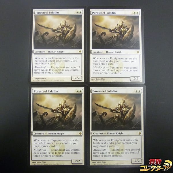 MTG 純鋼の聖騎士 Puresteel Paladin 英語 4枚 NPH レア 白