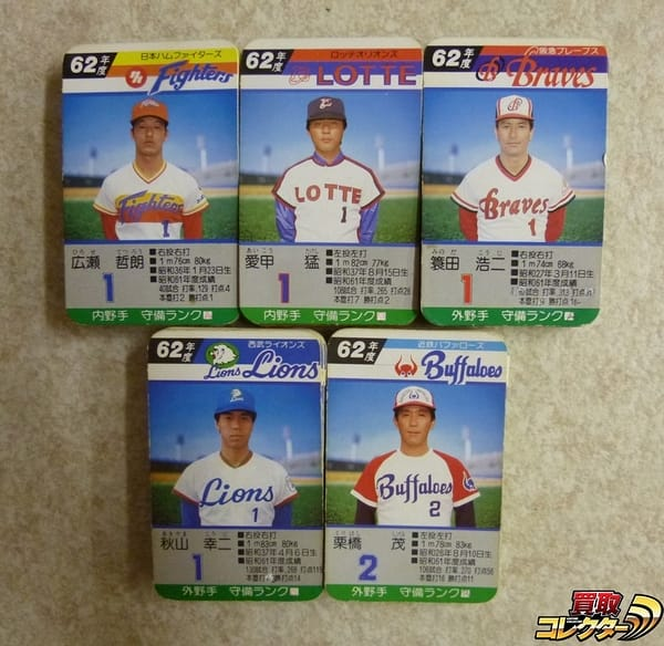 タカラ プロ野球 カード 62年度 日ハム ロッテ 阪急 西武 近鉄