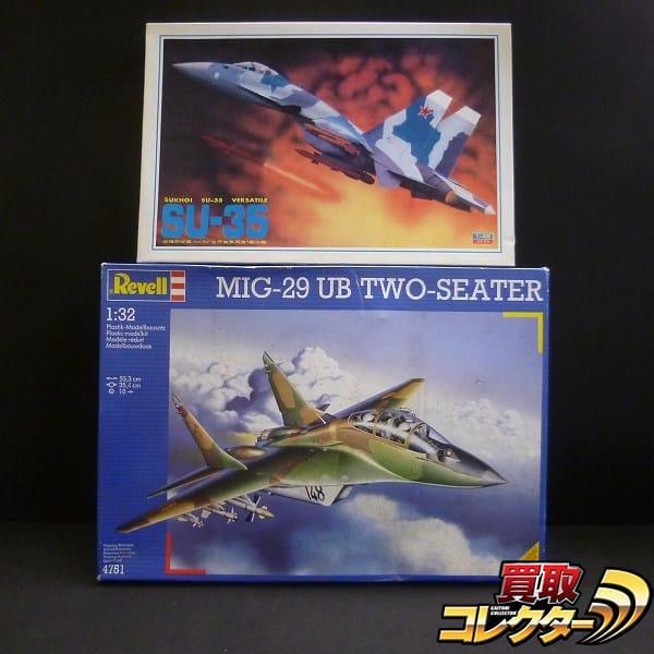 レベル 1/32 MIG-29 UB 複座型 ファルクラム 正徳福 1/48 Su-35