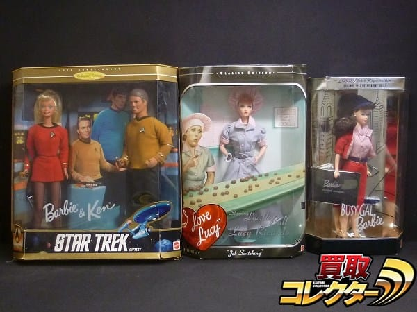 Barbie BUSY GAL STARTREK ケン アイラブルーシー JOB SWITCHING