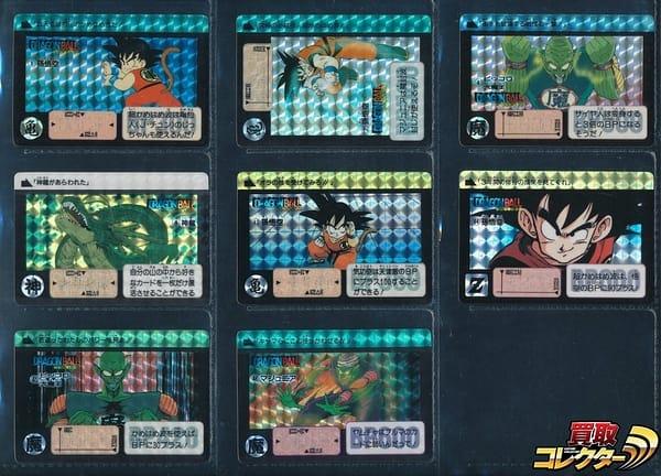 ドラゴンボール 当時物 カードダス 1~2弾 1990年 復刻 キラ 8枚_1