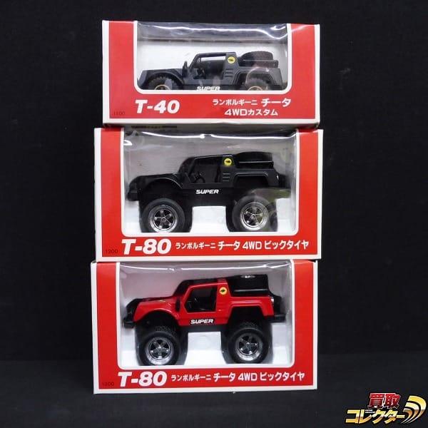 ダイヤペット 1/38 チータ 4WD 1/40 チータ 4WD ビックタイヤ