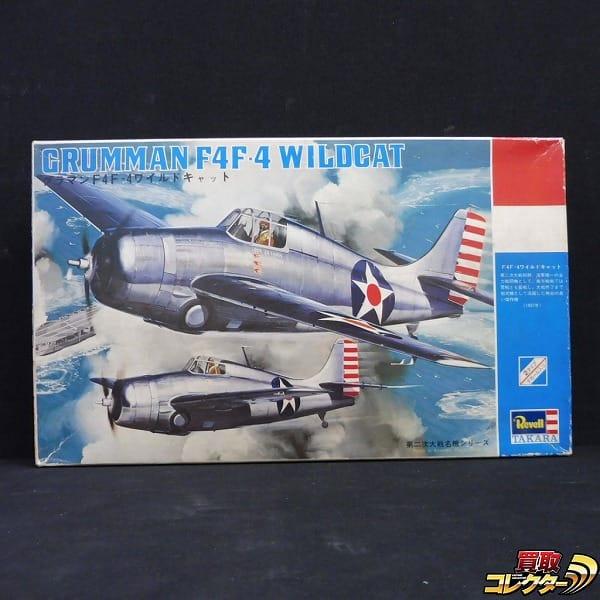 1/32 グラマン F4F-4 ワイルドキャット GRUMMAN WILDCAT