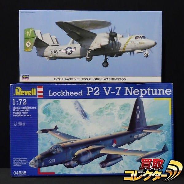 1/72 レベル P2 V-7 ネプチューン ハセガワ E-2C ホークアイ