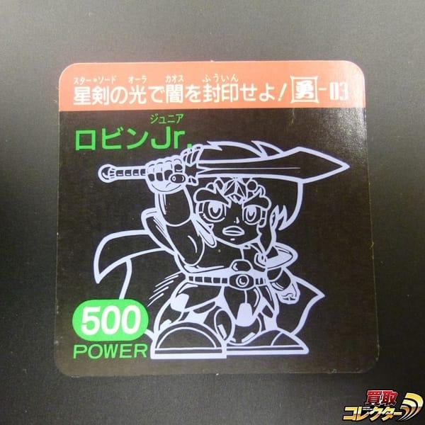 ガムラツイスト Mark2 6弾 勇-03 ロビンJr. ラーメンばあ