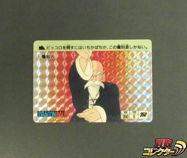 ドラゴンボール カードダス 本弾 キラ 5 亀仙人 1988年 当時物