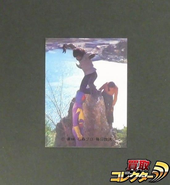 カルビー 当時物 旧 仮面ライダー カード 538 KR21 1号 滝