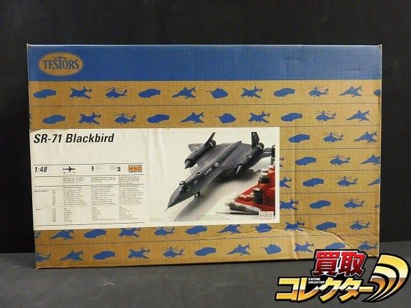 TESTORS テスター 1/48 ロッキード SR-71 ブラックバード