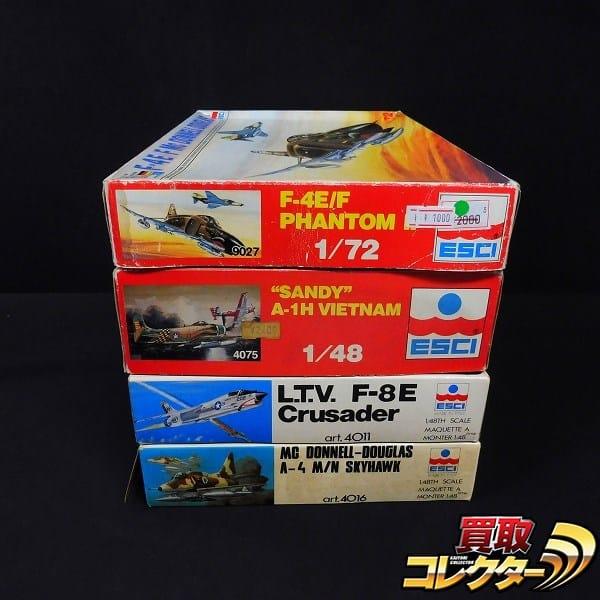 エッシー 1/48 F-4E/F ファントムⅡ A-1H サンディ A-4M/N F8E