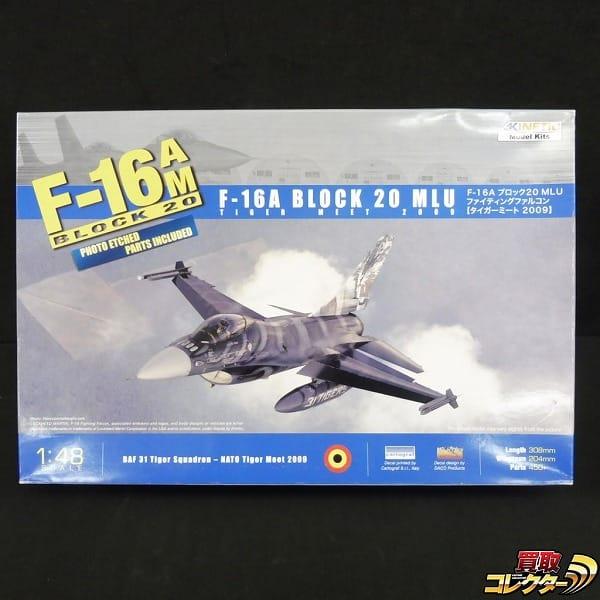 キネティック F-16A ブロック20 MLU ファイティングファルコン