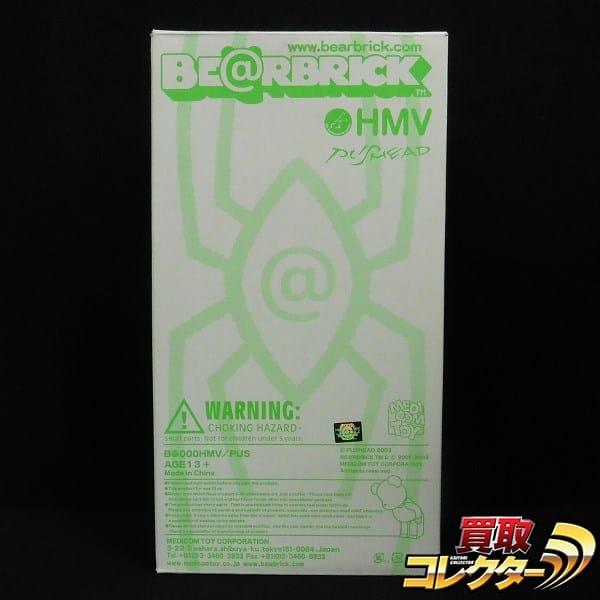 ベアブリック400% HMV×PUSHEAD パスヘッド