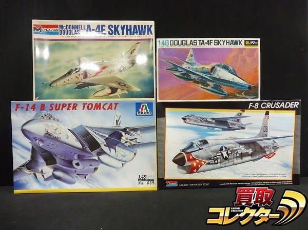 1/48 イタレリ F-14B モノグラム F-8 A-4E フジミ TA-4F_1