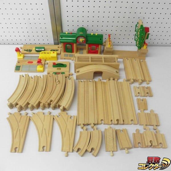 木製 模型 レール ステーション 他 まとめて / ブリオ BRIO