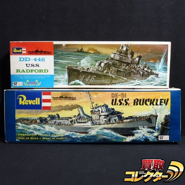 レベル 1/240 DE-51 バックレイ 1/300 DD-446 ラドフォード