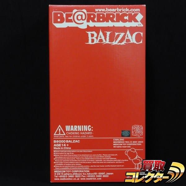 メディコム BE@RBRICK ベアブリック 400% BALZAC バルザック