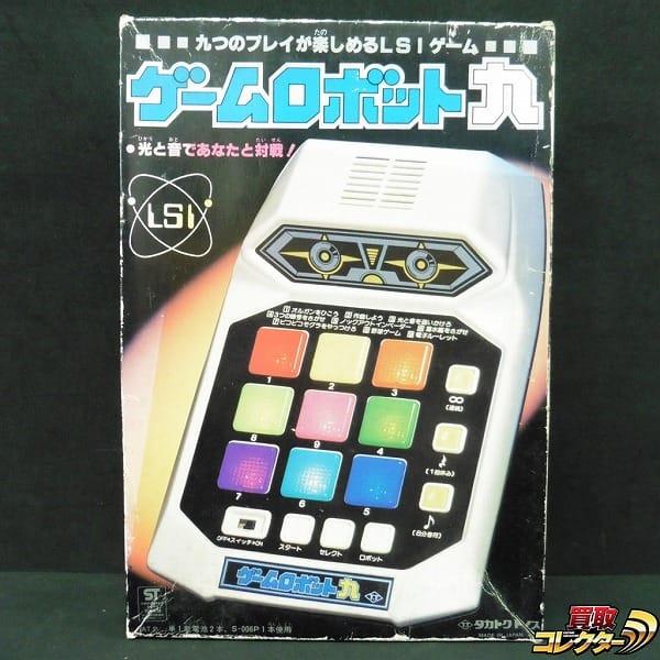 タカトク LSI ゲームロボット九 /ピコピコモグラ 野球ゲーム