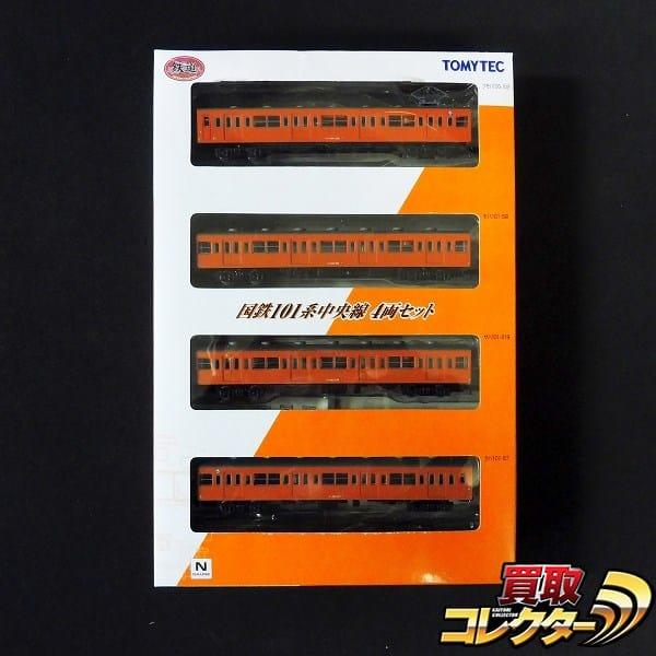 鉄道コレクション 国鉄101系 中央線 4両セット / Nゲージ