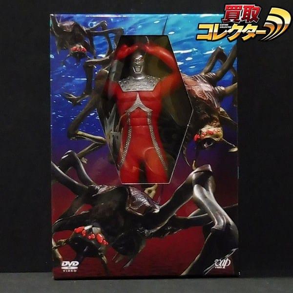 ウルトラセブンX DVD特典 エメリウム光線Ver. ソフビ サントラCD