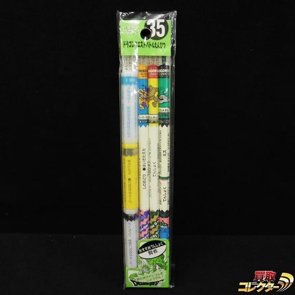 ドラゴンクエスト ばとるえんぴつ 35 / バトエン バトル鉛筆