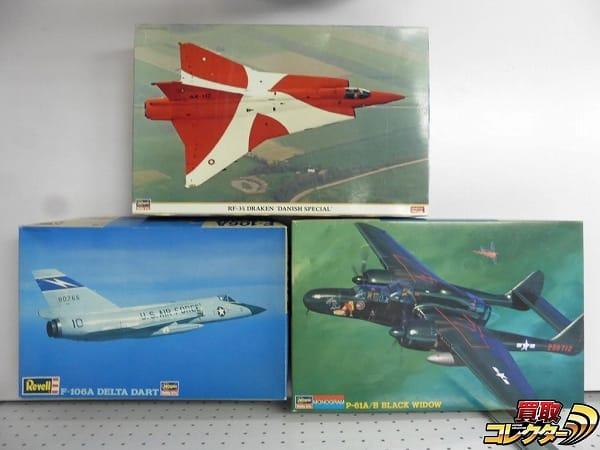 ハセガワ 1/48 RF-35 ドラケン デンマーク SP F-106A P-61A/B