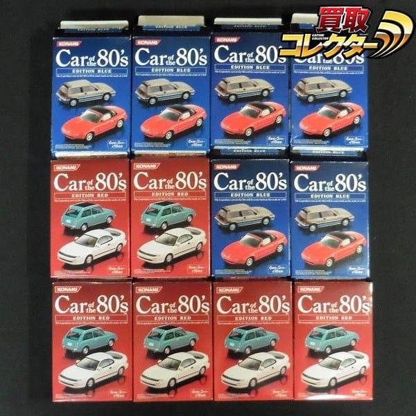 コナミ Car of the 80's RED BLUE セリカ GT-R プレリュード 他