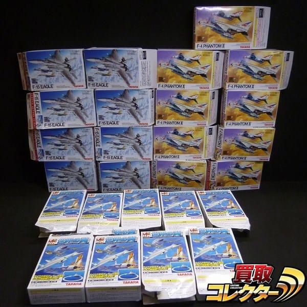 航空機食玩 世界の翼 ワールドウイングスミュージアム F-4 F-15