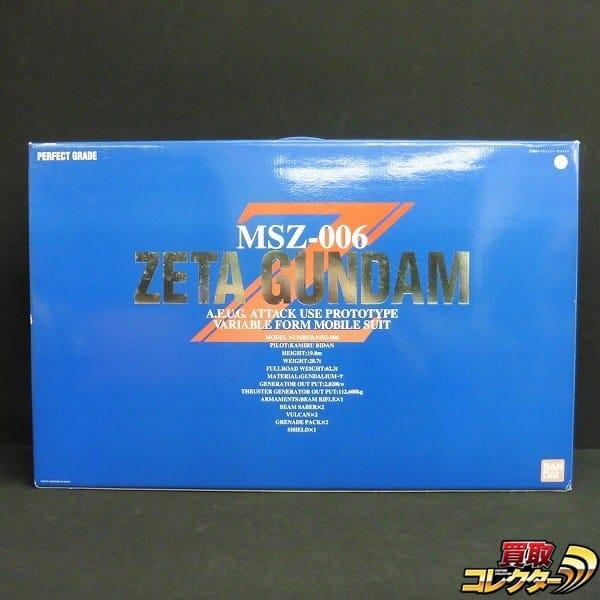 PG 1/60 MSZ-006 ゼータガンダム / Zガンダム エゥーゴ