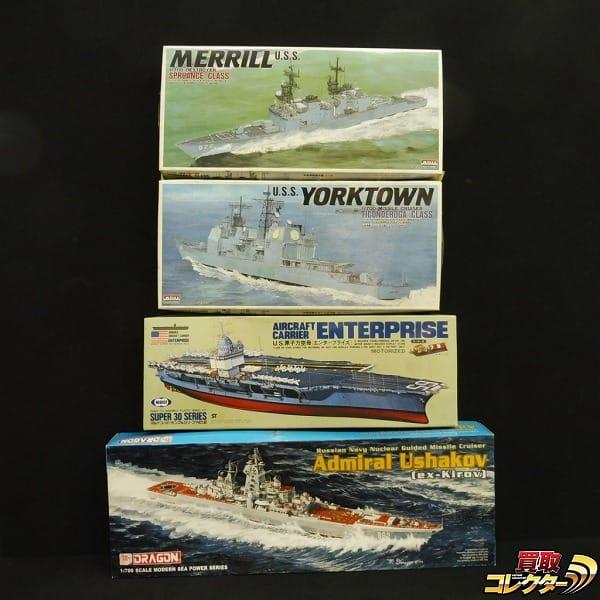 1/700 ウシャコフ 駆逐艦メリル 巡洋艦ヨークタウン 他