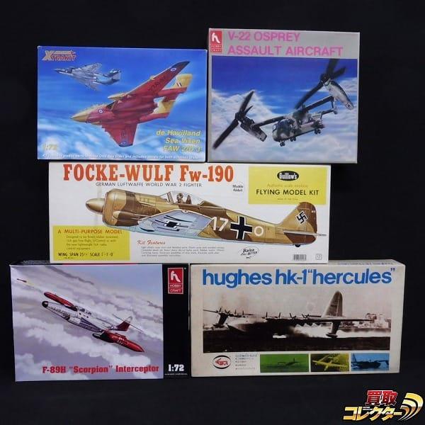 1/72 F-89H スコーピオン V-22 オスプレイ 他 木製キット Fw-190