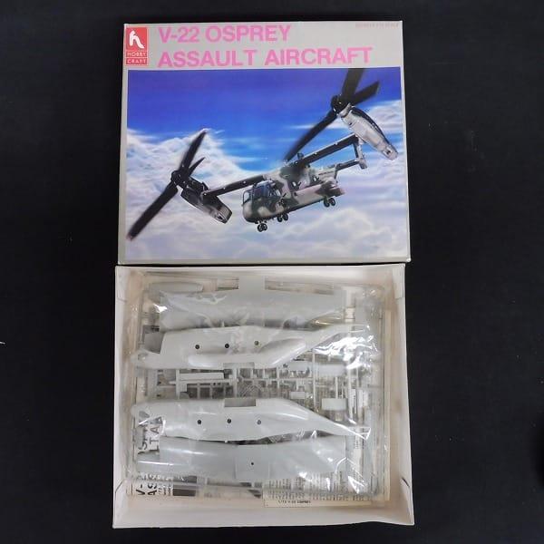 1/72 F-89H スコーピオン V-22 オスプレイ 他 木製キット Fw-190_2