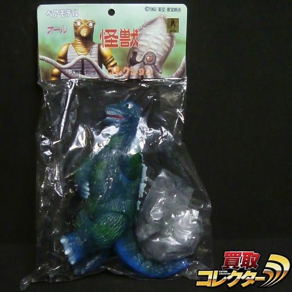 ベアモデル オール怪獣コレクション ソフビ シェーゴジラ