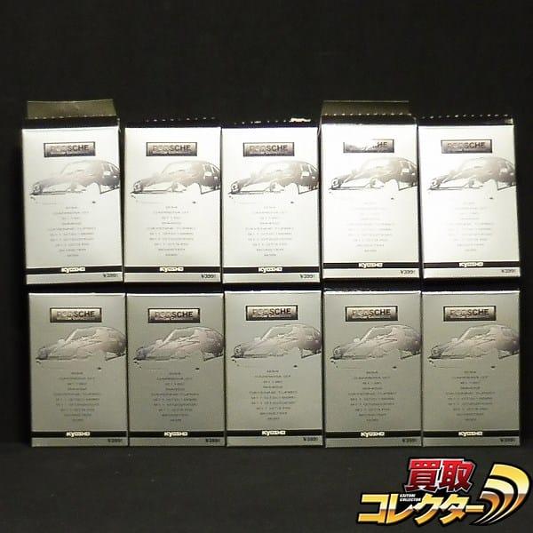 京商 1/64 ポルシェ ミニカーコレクション2 934 CARRERA GT 他