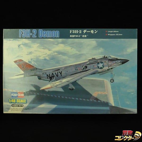 ホビーボス 1/48 F3H-2 デーモン / HobbyBoss