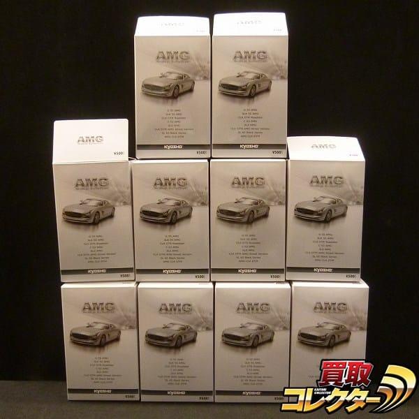 京商 1/64 ミニカーコレクション AMG メルセデスベンツ 8種 10台