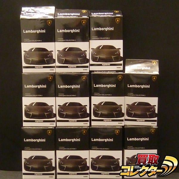京商 1/64 ランボルギーニコレクション 3 ミニカーシリーズ 11台
